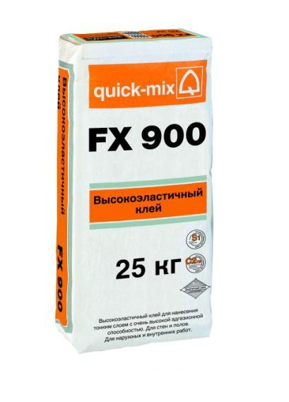 fx900-2