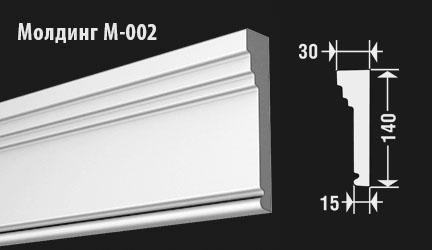 front-molding-m-002