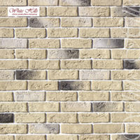 whitehills_colognebrick_320-10
