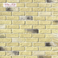 whitehills_colognebrick_320-30