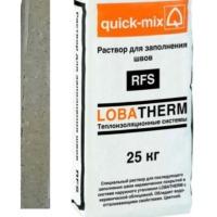 Quick-mix RFS 72364