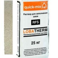 Quick-mix RFS 72365