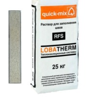 Quick-mix RFS 72366