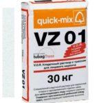VZ 01 72201