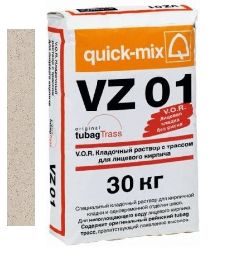 VZ 01 72202