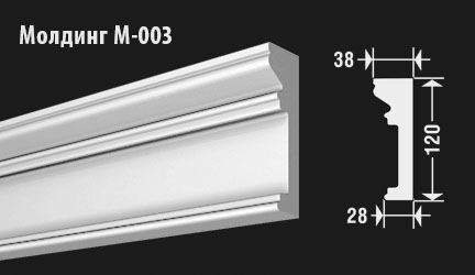 front-molding-м-003