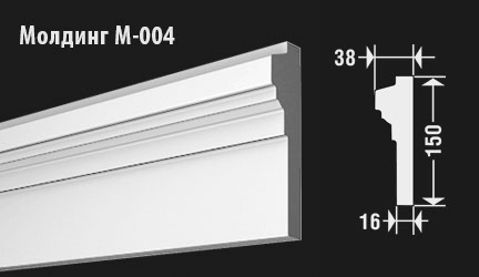 front-molding-м-004