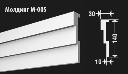 front-molding-м-005