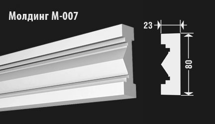 front-molding-м-007
