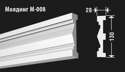 front-molding-м-008