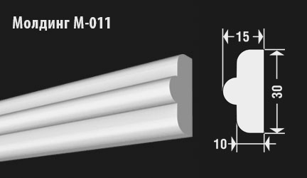 front-molding-м-011