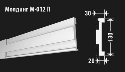 front-molding-м-012p