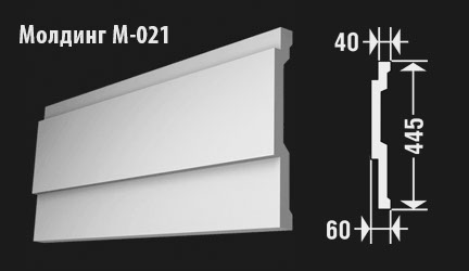 front-molding-м-021