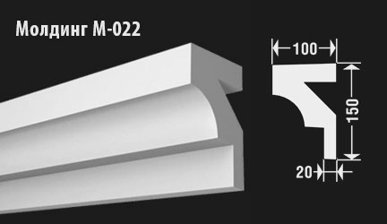 front-molding-м-022