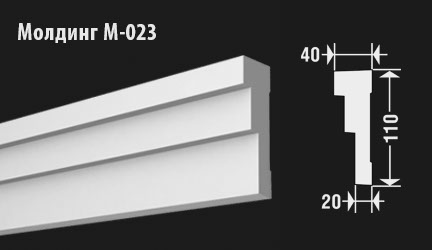 front-molding-м-023