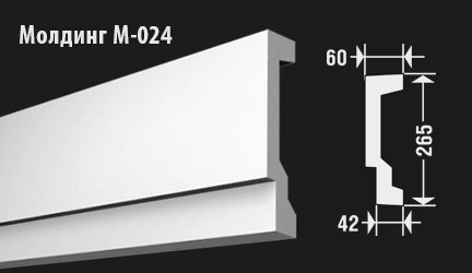 front-molding-м-024