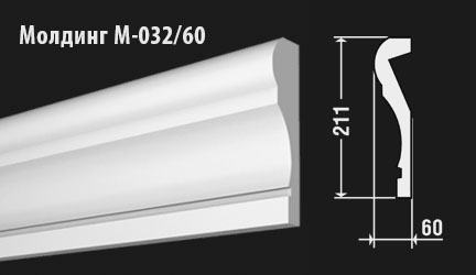 front-molding-м-032_60