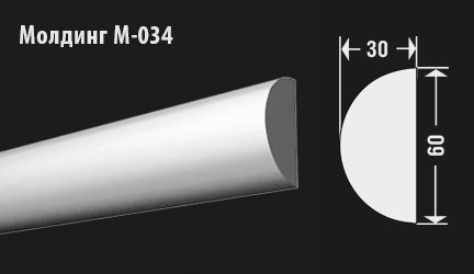 front-molding-м-034