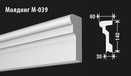 front-molding-м-039