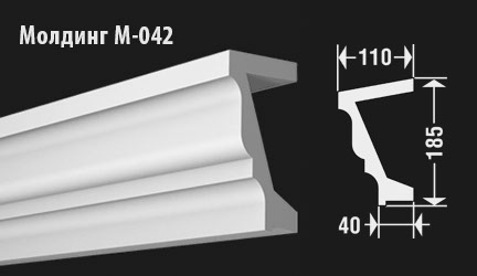 front-molding-м-042