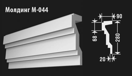 front-molding-м-044