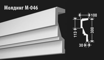 front-molding-м-046