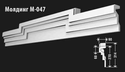 front-molding-м-047