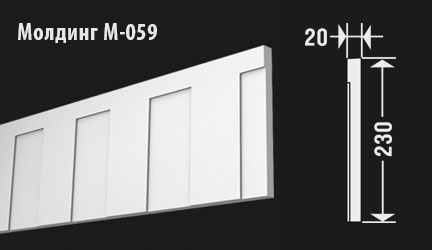 front-molding-м-059