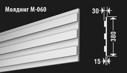 front-molding-м-060