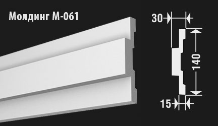 front-molding-м-061
