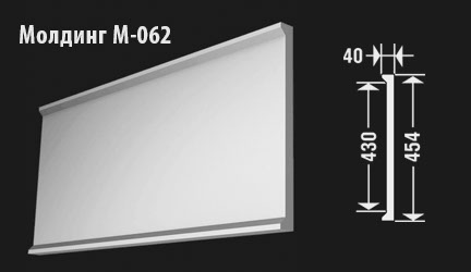 front-molding-м-062