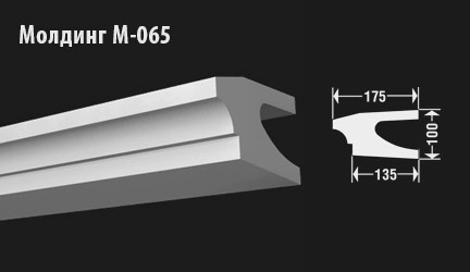 front-molding-м-065