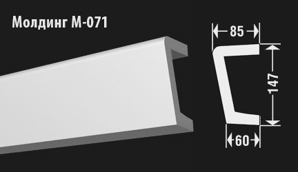 front-molding-м-071