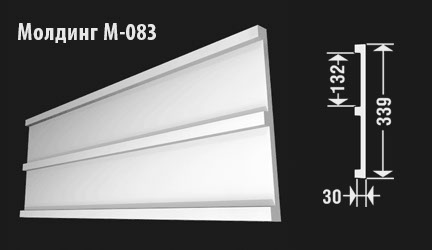 front-molding-м-083