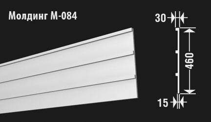front-molding-м-084