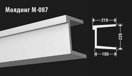 front-molding-м-087