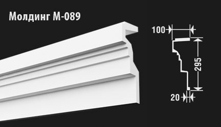 front-molding-м-089
