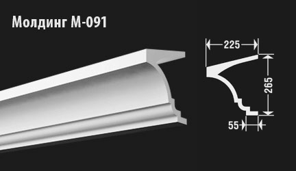 front-molding-м-091