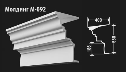 front-molding-м-092