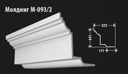 front-molding-м-093_2