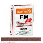 QM FM.G