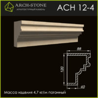 ACH 12-4