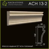 ACH 13-2