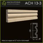 ACH 13-3