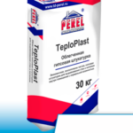 perel_teploplast_0521