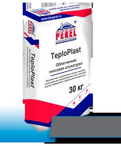 perel_teploplast_0528