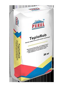 perel_teplorob
