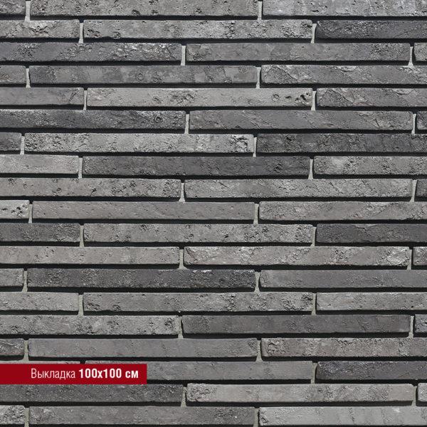 Бран Брик 698-80_1