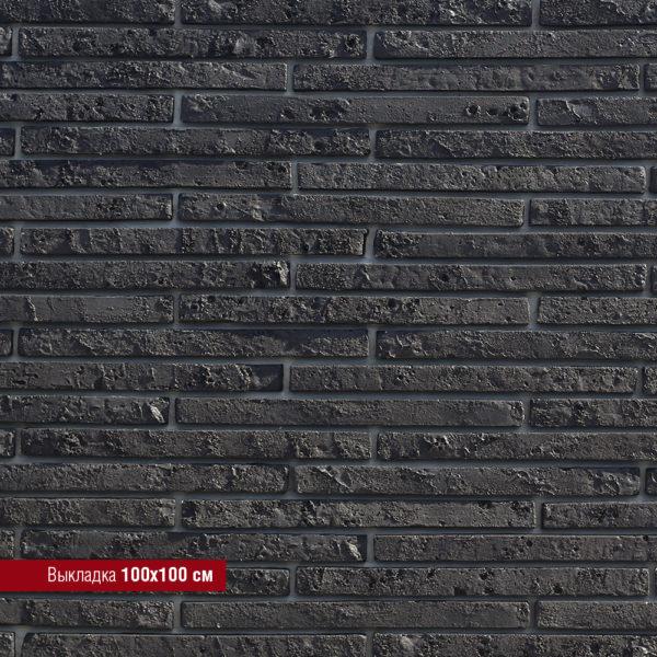 Бран Брик 699-80_1