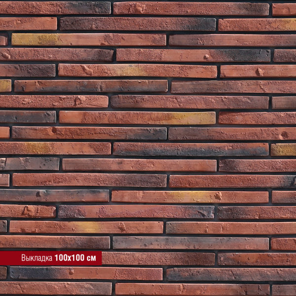Реген Брик 693-70_1